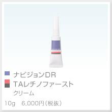 idx_tar_b1_on