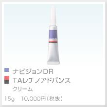 idx_tar_b2_on